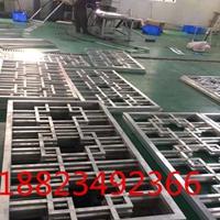 厂家直销烧焊组合拼接木纹铝窗花
