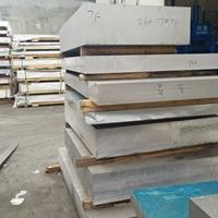 6082 2a02铝合金 7075t651航空铝板 5083