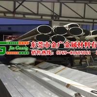 进口大口径铝管 6106精拉铝管