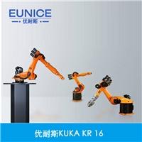 江阴优耐斯KUKA KR 16六轴工业机器人