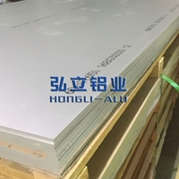 LY10耐腐蚀超硬铝板
