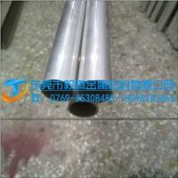 6063铝管 毅腾铝合金圆钢