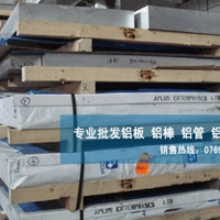 AA7075铝管日韩免费高清线视频 进口小直径铝管
