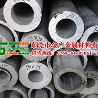 進口耐腐蝕光亮鋁管 6070擠壓鋁管