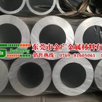 进口铝管厂家 6006耐磨损铝管