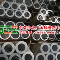 进口铝管化学成分 6009挤压铝管厂家