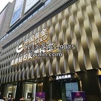杭州外墙铝单板厂家 冲孔铝单板厂家