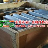 進口高強度鋁合金管 6201鋁管尺寸