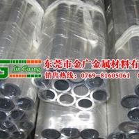 进口高耐磨高强度铝管 6105挤压铝管