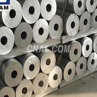 5A02 5A05 5A06厚壁铝管 西南铝铝管