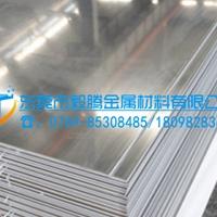 铝合金板 5083铝板 高硬度铝