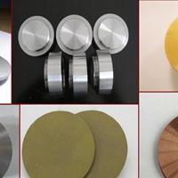 金屬靶材 鋁-Al 鉿-Hf   鉭-Ta  鉻-Cr 等