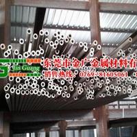 小口径薄壁铝管 6063铝棒密度