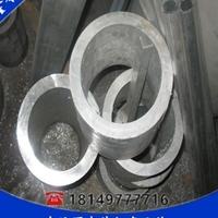 供應6060耐蝕鋁管