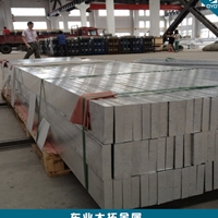 6060铝板性能 6060铝板厂家