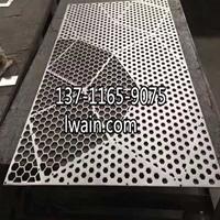 辽宁幕墙铝单板厂家 氟碳铝单板规格