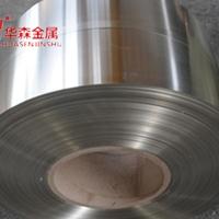 各种镜面铝板氧化铝板
