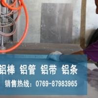 铝合金-现货直销 6060价格
