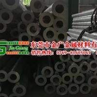 高硬度铝管 6005可焊接抗腐蚀铝棒