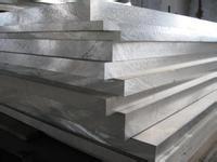鋁板生產廠家 鋁板的價格?