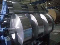 供应铝带分切机