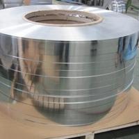 环保1100氧化纯铝带