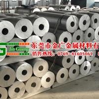 挤压铝管 6063铝棒直径Φ290mm