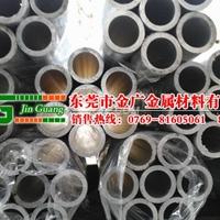 易切削铝管 6061铝棒抗拉强度