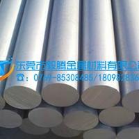 5052铝棒 LAMG2.5六角铝棒 铝材料