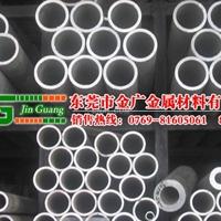 铝管价钱 6162高耐磨精抽铝棒
