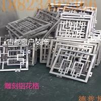 鋁合金窗花-復古木紋鋁窗花-鋁窗花生產廠家