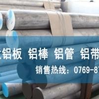 批发6060铝合金板 耐腐蚀6060进口铝排
