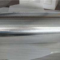 1060铝板生产厂家长期供应