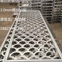 機場中國風鋁窗花鋁管鋁花格廠家