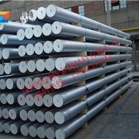 优质LY12t6铝合金棒 高直线度铝棒