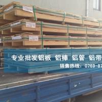 6060-T5铝合金板 6060性能 6060铝材配件