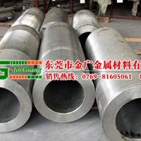 鋁管密度是多少 6103易加工鋁合金圓棒