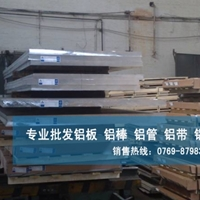 铝棒现货报价 6060氧化铝棒