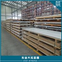 广西6060铝带进口 6060板材