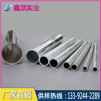 6061铝棒价格 6063铝管厂家