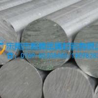 铝合金棒 ALMG2.5圆棒 圆钢