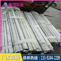 耐磨進口2024-T4硬鋁棒 廠家專供