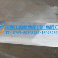 A5052铝板  防锈铝板 ALMG2.5