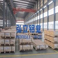 2A49高导电铝薄板