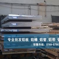 现货6060铝型材行情 6060铝带