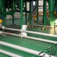 菌粉管鏈提升機煤顆粒管鏈輸送機