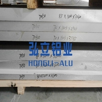 2A21耐磨损铝合金厚板