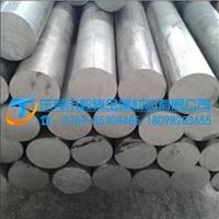 铝合金棒 ALMG2.5铝合金圆棒