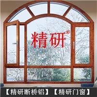 精研建筑门窗铝型材