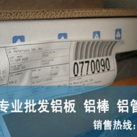 3003耐腐蚀铝板 3003铝板性能